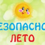 УРА!!! КАНИКУЛЫ)))